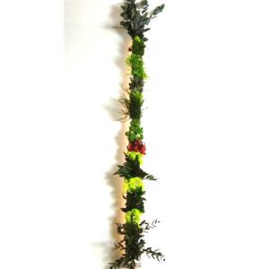 Barre Végétale Murale Mixte 100 cm